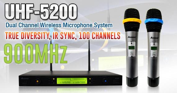 uhf5200-900mhz-spot