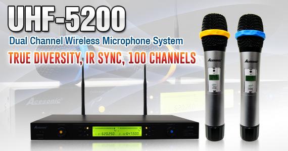 UHF5200-spot3